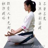 瑜伽冥想打坐盤腿帶伸展帶專用拉筋帶彈力繩 Chic七色堇