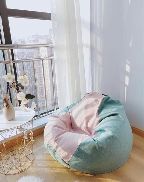 懶人豆袋沙發女生可愛臥室女單人南瓜椅小型少女房間榻榻米休閒椅 夏洛特 LX