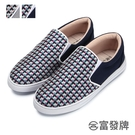 【富發牌】交織格紋女款懶人鞋-深藍/灰 ...