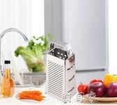 不銹鋼削皮刀蔬果刨絲器切菜器多功能四方刨 蔬果刨切菜器瓜果刨 盯目家