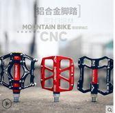 自行車腳踏鋁合金培林山地車腳踏板軸承防滑腳蹬子單車配件  一件免運