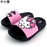 《7+1童鞋》HELLO KITTY 可愛微笑 凱蒂貓  E004  黑色