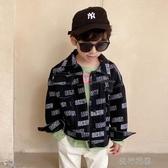 蠟筆奇遇兒童牛仔外套中小童上衣男童寶寶秋裝韓版潮洋氣童裝快速出貨