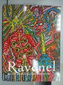 【書寶二手書T8/收藏_PDM】Ravenel_Select:Modern&…Art_2017/6/3