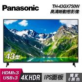 送基本安裝-【Panasonic 國際牌】43吋 4K UHD 液晶電視 TH-43GX750W+視訊盒