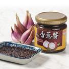 【村家味】香蔥醬155g(植物五辛素)