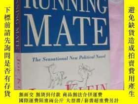二手書博民逛書店The罕見running mate (The sensation