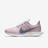 Nike W Zoom Pegasus 35 Turbo AJ4115-646 女鞋 運動 跑步 緩震 輕量 速度 粉紅