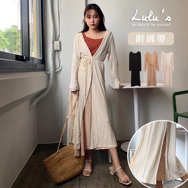 LULUS-Y開叉長版外套-附綁帶-3色  【03190057】