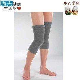 【老人當家 海夫】FOR LIFE ME. 備長炭 伸展自在膝套 短 日本製