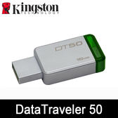 Kingston 金士頓 DataTraveler 50 16GB USB 3.1 金屬外殼 高質感 隨身碟 (DT50/16G)
