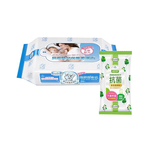 【奇買親子購物網】貝恩Baan NEW嬰兒保養柔濕巾20抽60入/箱+貝恩Baan潔膚抗菌柔濕巾30抽*1包