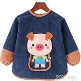 男童小孩罩衣兒童寶寶嬰兒防水秋冬圍裙吃飯畫畫幼兒園長袖反穿衣 夏季新品