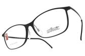 SILHOUETTE 詩樂 光學眼鏡 ST1572 41 6054 (黑) 輕量知性方框 鈦眼鏡 #金橘眼鏡