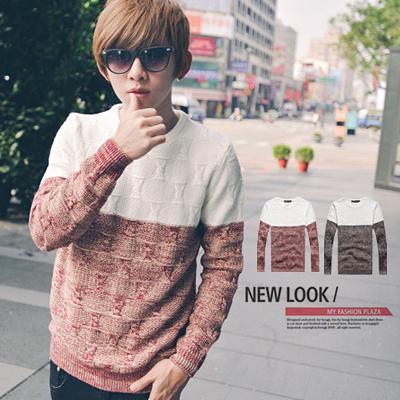 毛衣 立體織紋上下拼接雙色混織毛衣【N9403J】