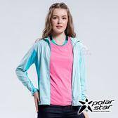 PolarStar 女 休閒抗UV連帽外套『水藍』P18110 防曬 透氣 吸濕 排汗 彈性 抗紫外線 薄外套