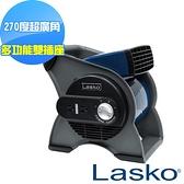 福利品出清【美國 Lasko】藍爵星專業渦輪循環風扇 U12100TW 贈原廠收納袋+風扇清潔刷 原廠兩年保固