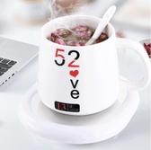 加熱杯墊 暖暖杯55度加熱器自動恒溫寶暖杯墊保溫底座水杯子熱牛奶神器【快速出貨八折下殺】