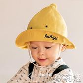 時尚兒童漁夫帽子春季嬰兒薄款防曬遮陽帽寶寶可愛巫師帽女童盆帽男潮 歌莉婭