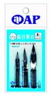 《享亮商城》M2010 日本漫畫沾水筆尖-綜合筆尖(3支入) AP