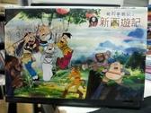 挖寶二手片-B07-正版DVD-動畫【老夫子:魔界夢戰記之新西遊記/全集】-(直購價)