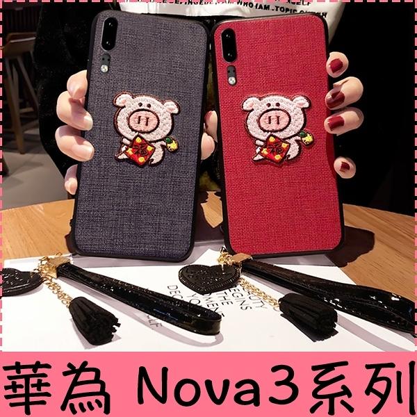 【萌萌噠】華為 Nova3 Nova3e Nova3i 新年款 可愛卡通刺繡系列 小豬寶寶保護殼 全包防摔軟殼 手機殼