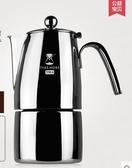 摩卡壺意式咖啡壺 不銹鋼咖啡壺家用煮咖啡壺電磁爐加熱