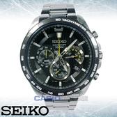 SEIKO 精工 手錶專賣店   SSB303P1 三眼計時男錶 不鏽鋼錶帶 黑 防水100米 日期顯示 全新品