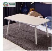 懶人桌床上簡約折疊簡易筆記本電腦桌LYH2907【大尺碼女王】