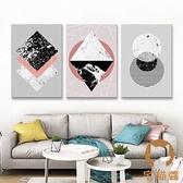 單幅 北歐客廳裝飾畫簡約掛畫餐廳臥室背景墻幾何抽象壁畫【宅貓醬】