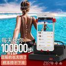 搖步器手機計步器搖擺器平安微信運動刷步神器自動走步搖步數 卡卡西