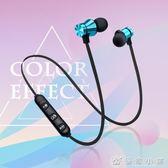 磁吸藍芽耳機 XT-11藍芽耳機 磁吸運動音樂4.2入耳式 藍芽耳機 優家小鋪