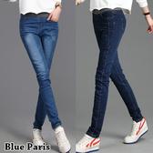 藍色巴黎 ★ 鬆緊褲頭刷白牛仔窄管褲 小腳褲  鉛筆褲《S~L》【23311】