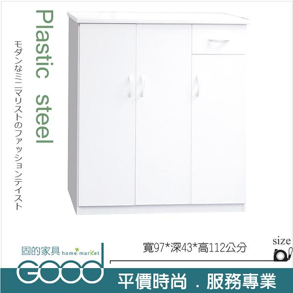 《固的家具GOOD》292-01-AKM (塑鋼家具)3.2尺三門一抽白色鞋櫃