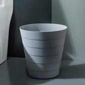 素色大號無蓋垃圾桶衛生間廢紙簍 家用廚房客廳分類垃圾筒