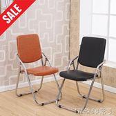 折疊椅學生宿舍電腦椅辦公休閒椅家用簡易凳子靠背椅椅子加固 igo全館免運