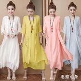 大尺碼洋裝夏季新款女寬鬆文藝大碼亞麻長裙兩件套 Ic1271『毛菇小象』