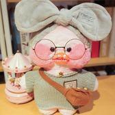 玩偶玻ins公仔毛絨玩具玩偶生日聖誕節禮物女娃娃YYS 伊莎公主
