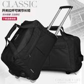 大容量旅行箱包出差短途手提拉桿包男女旅行包袋行李袋防水可摺疊 ATF 艾瑞斯