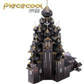 3D立體金屬拼圖主顯圣容大教堂創意手工模型diy益智玩具禮品