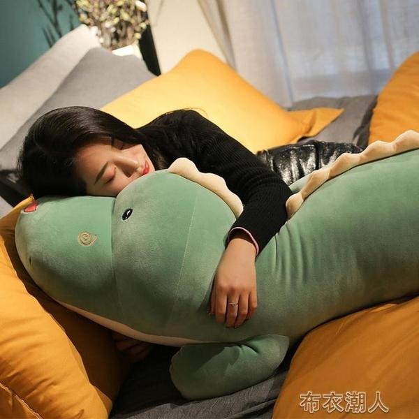 公仔 可愛恐龍毛絨玩具公仔抱枕睡覺長條枕床上大娃娃玩偶生日禮物女生 布衣潮人YJT