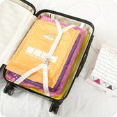 繽紛屋旅行衣服收納袋整理袋手壓式真空分類袋中號手捲可壓縮袋【全館88折起】