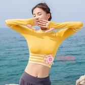 速幹衣 秋冬運動上衣女長袖修身顯瘦短款瑜珈服跑步鍛煉速乾透氣健身服女 S-XL碼 4色