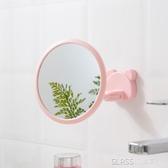 黏貼式折疊鏡浴室化妝鏡壁掛酒店衛生間免打孔創意宿舍美容鏡子 琉璃美衣