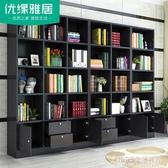 書櫃櫃子自由組合儲物櫃帶門書櫃書架簡約現代置物櫃客廳書櫃書櫥 19950生活雜貨NMS