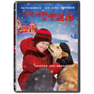 我與狗狗的聖誕節DVD 改編自葛雷金凱德...