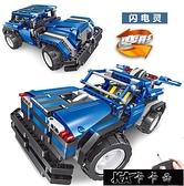 LEGO組裝積木兼容積木拼裝插汽車模型組裝益智玩具男孩6-10-12歲兒童禮物【全館免運】