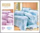 {{海中天休閒傢俱廣場 }} C-12 摩登時尚 床罩系列 234-4  雙人加大床罩6X6.2尺(藍)