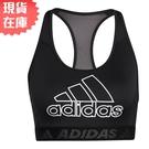 【現貨】Adidas DON'T REST BADGE 女裝 運動內衣 訓練 中度支撐 可拆胸墊 黑【運動世界】GL0579
