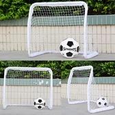 EATUO一拓兒童足球門家用室內戶外4迷你小足球框架便攜式3玩具8歲ATF 美好生活居家館